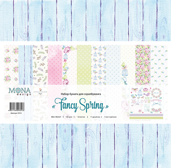 "Набор бумаги ""Fancy Spring"" (Mona design)"