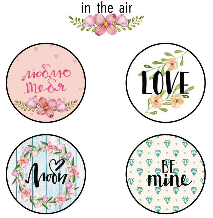 "Набор фишек ""Love is in the air"" (Mona design), 4 шт"